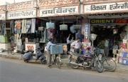 2005-india-rol05-0027